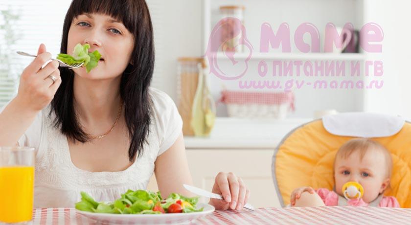 Как похудеть после родов кормящей маме Книга Здоровья
